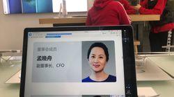 Στον «αέρα» η ανακωχή ΗΠΑ-Κίνας μετά τη σύλληψη της οικονομικής διευθύντριας και κόρης του ιδρυτή της