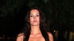 Θύμα σεξουαλικής επίθεσης η Μαρία