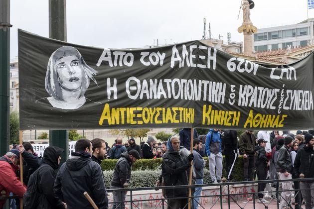 Η πορεία για τη μνήμη του Αλέξη Γρηγορόπουλου όπως την