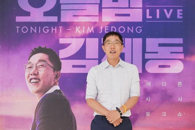여기저기서 '오늘밤 김제동'을 비판하는 가운데 제작진이 입장을
