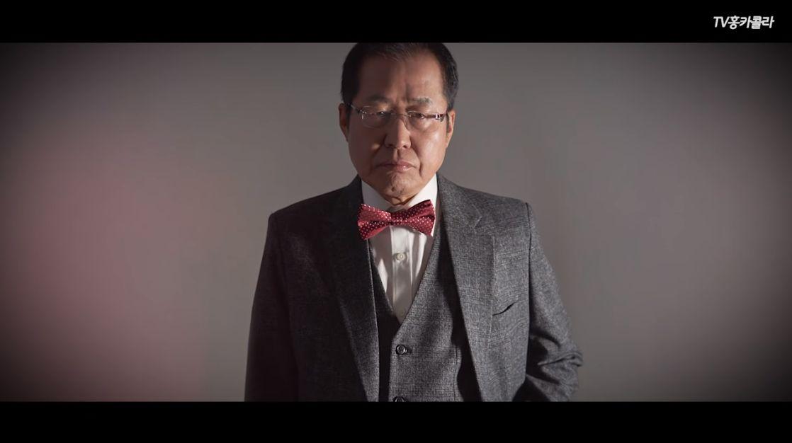 'TV홍카콜라' 공식 예고 영상이