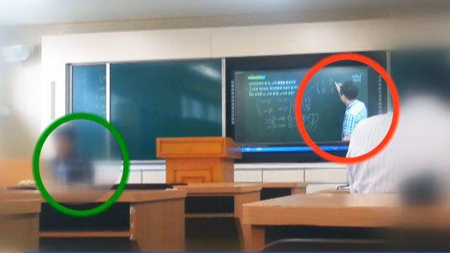 'SKY 캐슬'처럼 수업을 인터넷 강의로 때우는 교사가