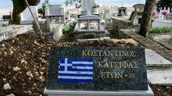 Ένταση στα ελληνοαλβανικά σύνορα λόγω μπλόκου για το μνημόσυνο του Κωνσταντίνου