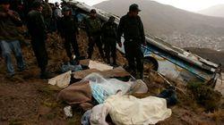 Τουλάχιστον 17 νεκροί μετά από σύγκρουση λεωφορείων σε αυτοκινητόδρομο στη
