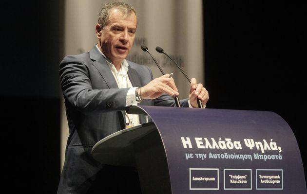 Θεοδωράκης: Η στάση μας για τη συμφωνία των Πρεσπών θα καθοριστεί από το πώς βλέπουμε το μέλλον του