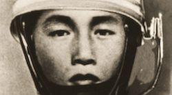 50년 전 일본을 뒤집어 놨던 '3억엔