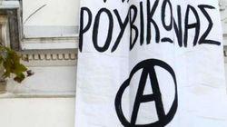 Επίθεση Ρουβίκωνα στο Δημαρχείο Αλίμου για τον θάνατο οδηγού