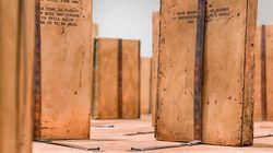 «Μετά τη Βαβέλ»: Ένας λαβύρινθος για τα βιβλία σε τέσσερα