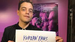 '보헤미안 랩소디'의 라미 말렉이 한국 팬들에 감사 인사를
