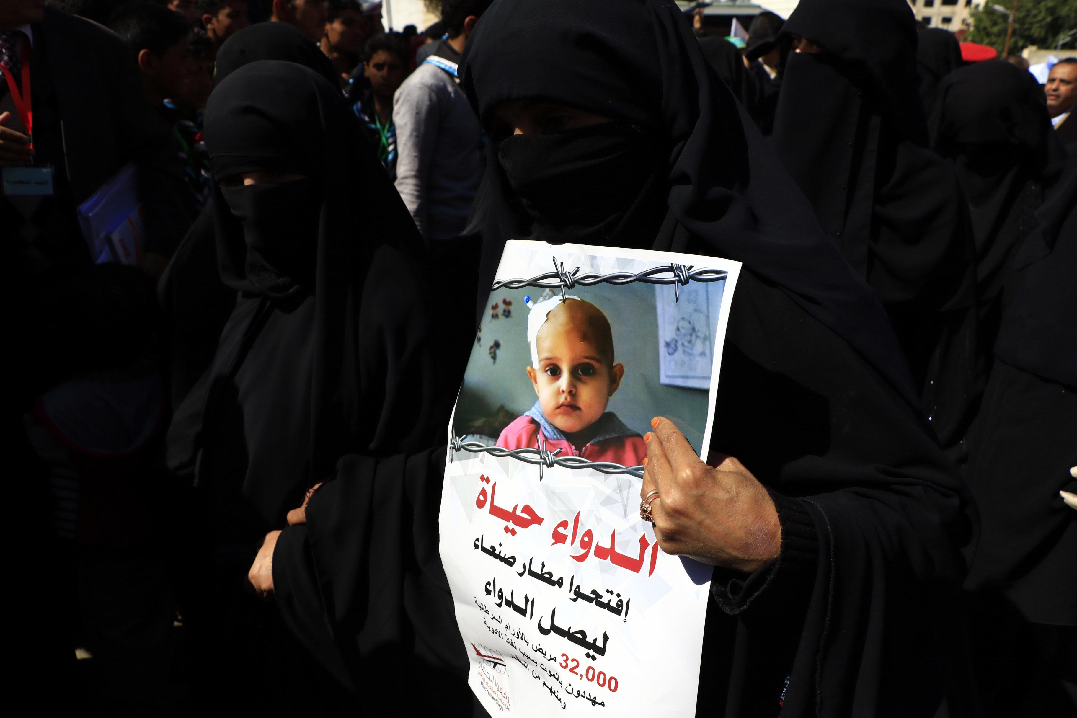 5 δισεκ. $ για την αποστολή ανθρωπιστικής βοήθειας στην Υεμένη αναζητά ο