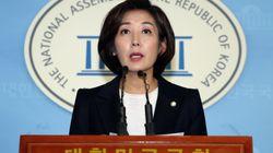 자유한국당 신임 원내대표는 나경원