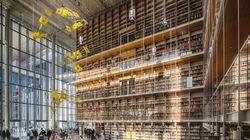 Η Εθνική Βιβλιοθήκη ανοίγει για όλους στο ΚΠΙΣΝ και στο