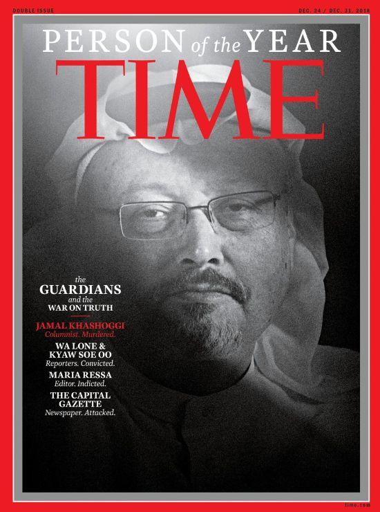 Khashoggi et d'autres journalistes personnalités de l'année pour le magazine
