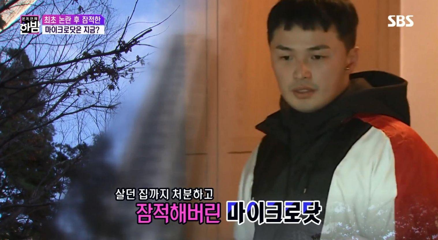 [3줄뉴스]마이크로닷이 혼자 살던 서울 집을