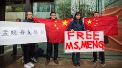 캐나다에서 체포된 화웨이 CFO가 조건부