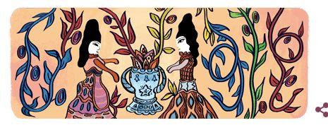Google célèbre le 87e anniversaire de la naissance de