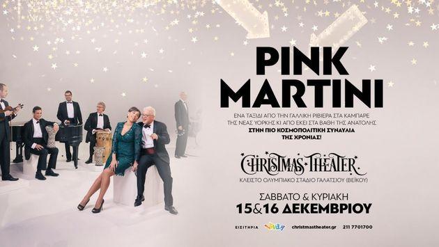 HuffPost Weekend: Peter Murphy, Pink Martini και Χριστούγεννα σε Μπενάκη και