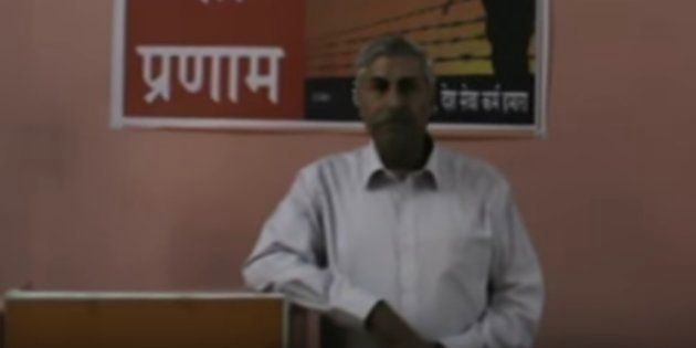 RSS leader Jagdish