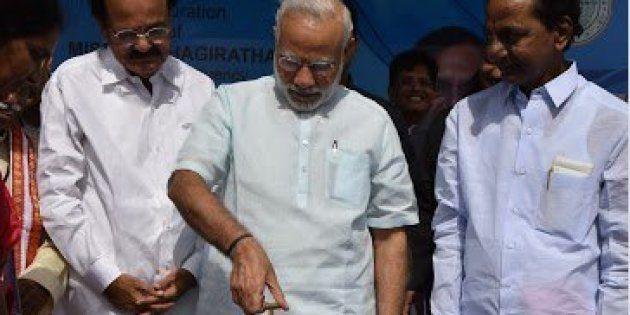 Narendra Modi Launches Mission Bhagiratha In