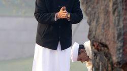 Gurgaon Land Scam: CBI Raids Former Haryana CM Bhupinder Hooda's