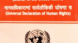 United Nations Charter Translated Into Sanskrit For The First