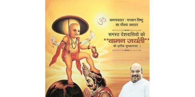 Amit Shah's Vamana Jayanti Tweet Upsets Keralites On The Eve Of