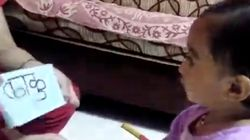 This 18-Month-Old Nagpur Baby Is Smarter Than You