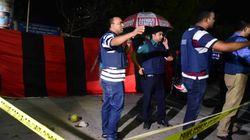 Suspected Suicide Bomber Dies In Blast Near Dhaka