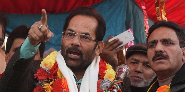 According To BJP Leader Mukhtar Abbas Naqvi, Alwar 'Gau Rakshak' Incident Did Not