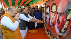 BJP's Big Outreach Programme In UP On Ambedkar Jayanti To Tap Into Dalit Vote