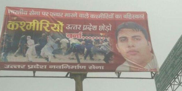 UP Outfit Puts Up Banners In Meerut Asking Kashmiris To Leave State Or Face