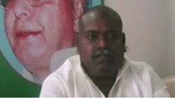 Rape Accused RJD MLA Raj Ballabh Yadav