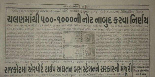 The Rajkot-based newspaperreported this over seven months