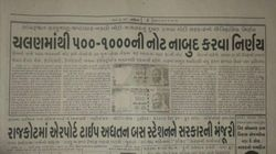 This Gujarati Newspaper 'Predicted' The Fate Of ₹500 And ₹1,000 Notes Seven Months