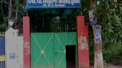 Tribal Girl Stripped, Beaten On Suspicion Of Phone Theft In Jharkhand's