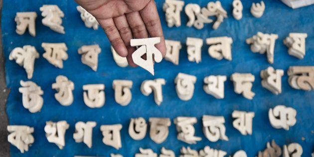 View of Bengali letters in