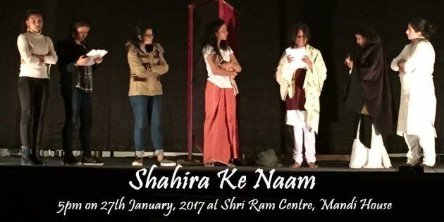 Students of the Kamala Nehru college's theatre society 'Lakshya' were performing their play Shahira Ke...