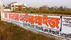 Hunger For Real Estate Is Consuming Kolkata's