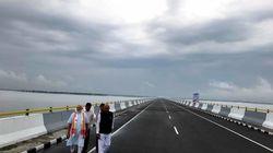 PM Narendra Modi Inaugurates India's Longest Bridge In