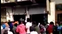 WATCH: Guard At HDFC Bank In Punjab Fires Gunshots In Air To Disperse Crowd Queuing Up To Withdraw