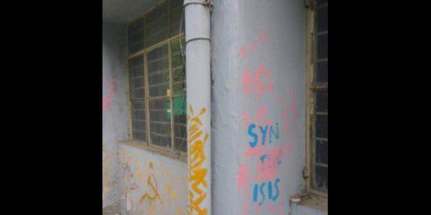 ISIS 'Slogans' Found On Delhi University Wall, DUSU Secretary Files Police