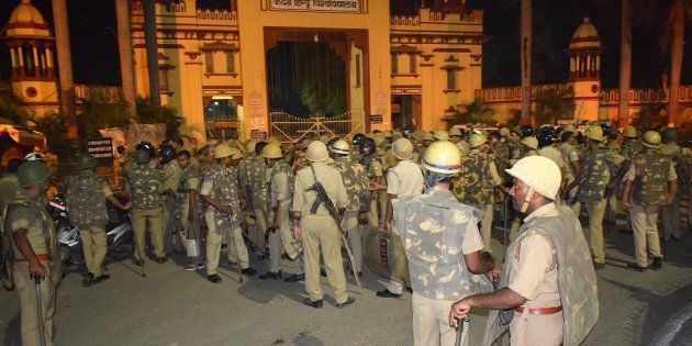 UP Government Announces Judicial Inquiry Into Violence On BHU