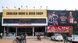 Supreme Court Bans Sale Of Alcohol On National And State
