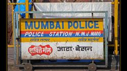 Mumbai Woman Allegedly Throws Neighbour's 5-Year-Old Girl From 15th Floor After