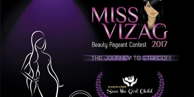 Why Women's Rights Groups In Vizag Want A Beauty Pageant