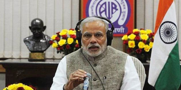 PM Modi Announces 'Lucky Grahak Yojana' And 'Digi Dhan Vyapar Yojana' To Encourage Cashless