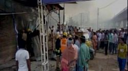 6 Killed As Fire Breaks Out In AC Manufacturing Unit In