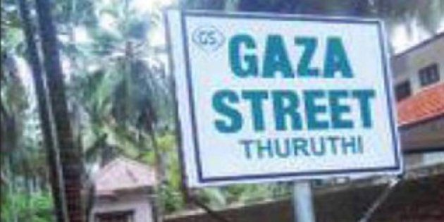 A Kerala Street Named 'Gaza' Has Caught The Attention Of Intelligence