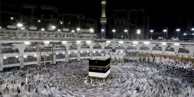 Now A Mobile App For Hajj Application