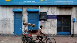 CBI Files Charges Against Former Canara Bank Chief Over Loan Fraud